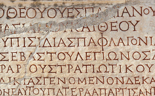 Old greek scriptures in Ephesus Turkey Old greek scriptures in Ephesus Turkey - archeology background celsus library stock pictures, royalty-free photos & images