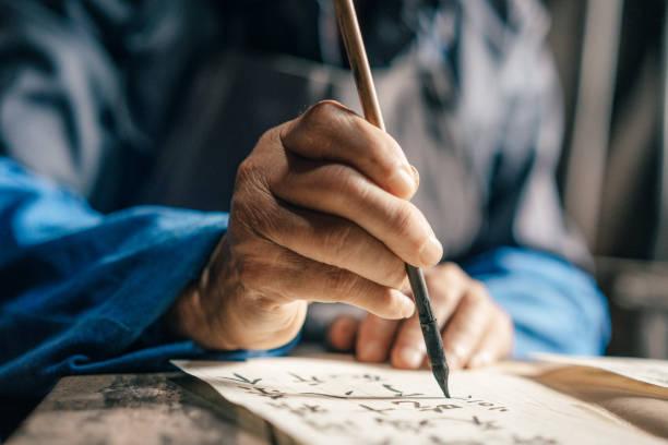 人的老手寫中文劇本- - chinese writing 個照片及圖片檔