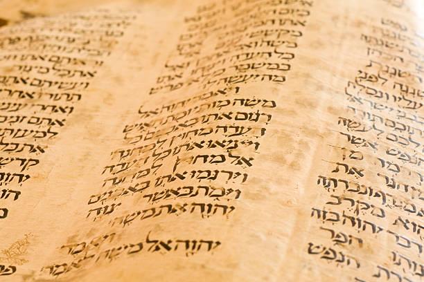 stary hebrajski manuskrypt - pismo hebrajskie zdjęcia i obrazy z banku zdjęć