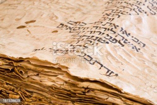 Hebrew Pentateuch (from 900-1188) written in typical Hebrew oriental book hand