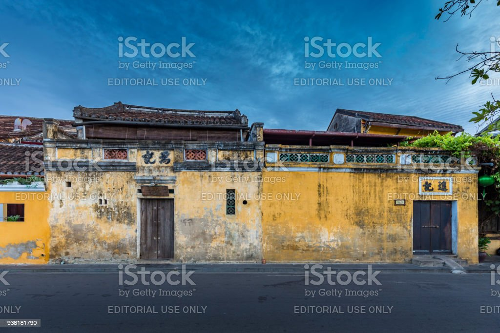 Fine Old House Of Tan Ky Hoi An Ancient Town Viet Nam Stock Photo Download Free Architecture Designs Embacsunscenecom