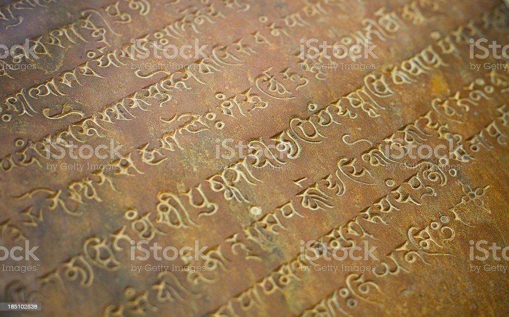 Old Indian Script stock photo