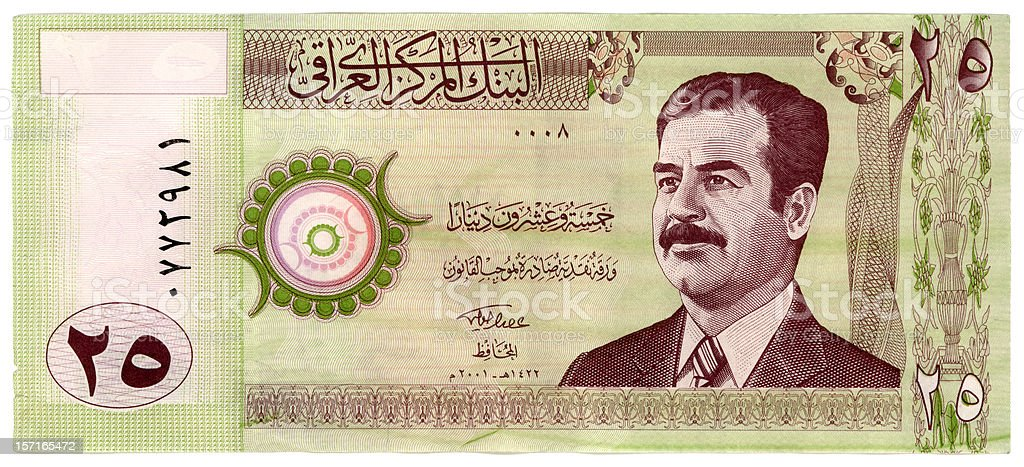 old iraqi note stock photo