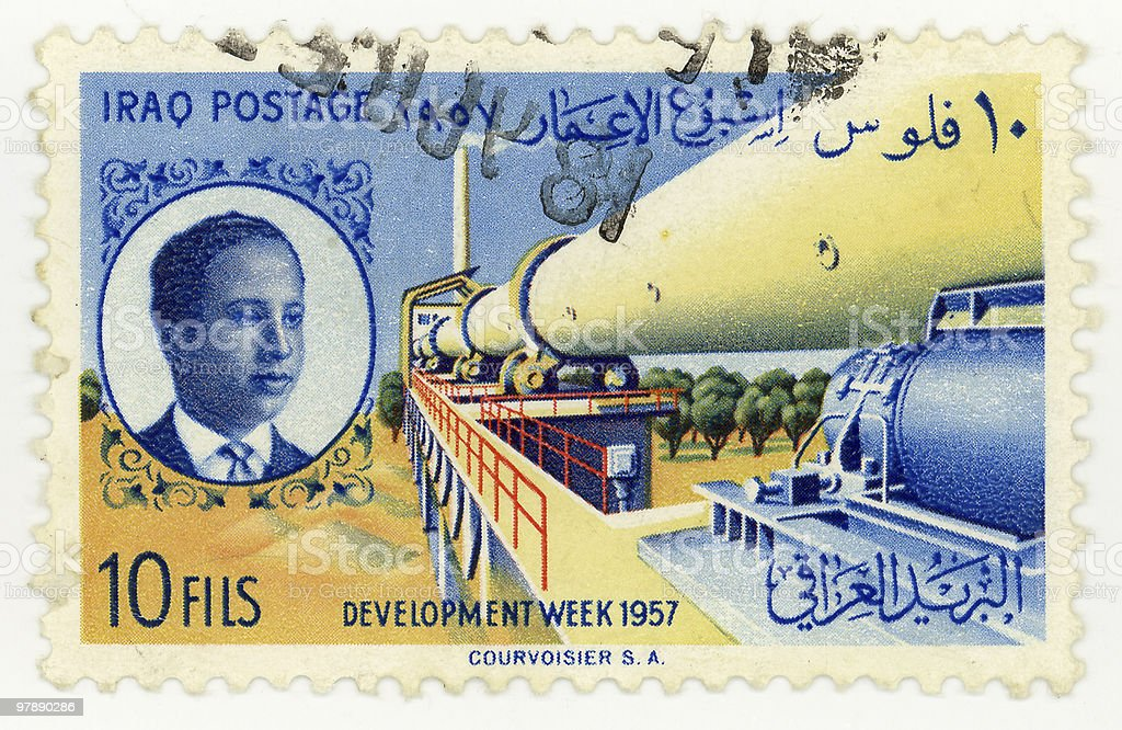 Old Iraqi Stamp royalty-free stock photo
