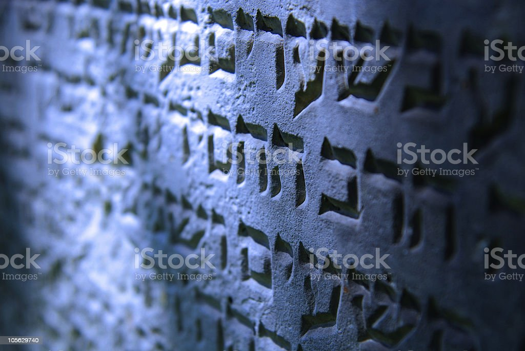 Old jewish cemetery in Ozarow. Poland stock photo