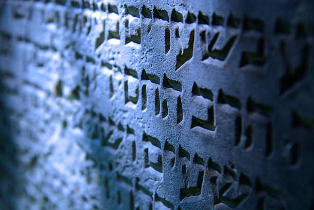 stary cmentarz w żydowskie ozarow. polska - pismo hebrajskie zdjęcia i obrazy z banku zdjęć