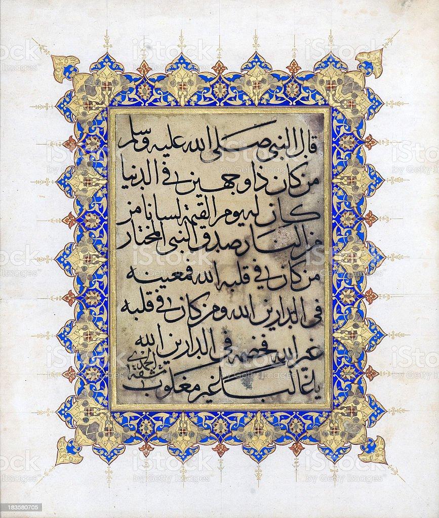 old koran page royalty-free stock photo