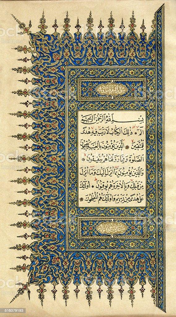 Old koran page stock photo