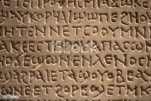 istock old letters - Alte Inschrift auf Stein 157738960