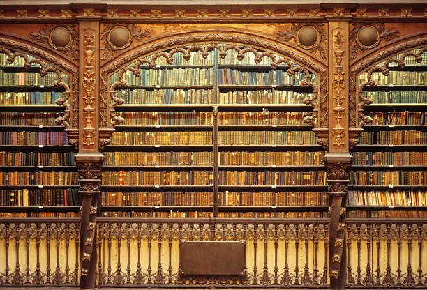 旧図書館 ストックフォト