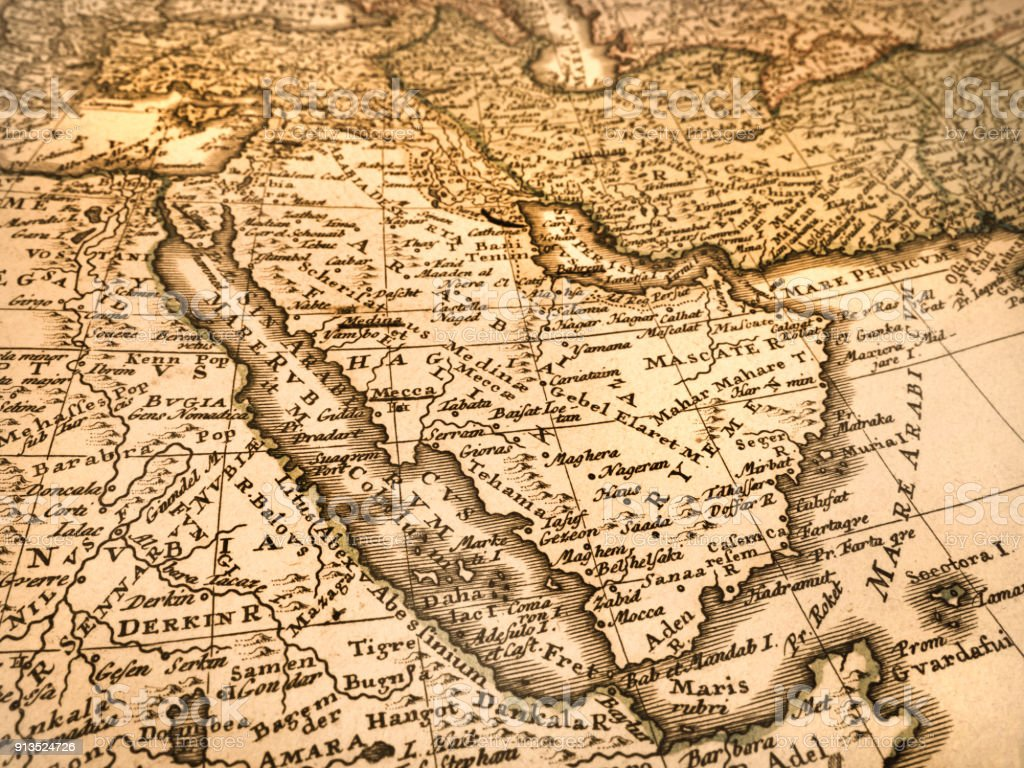 Old map of the Arabian Peninsula stock photo