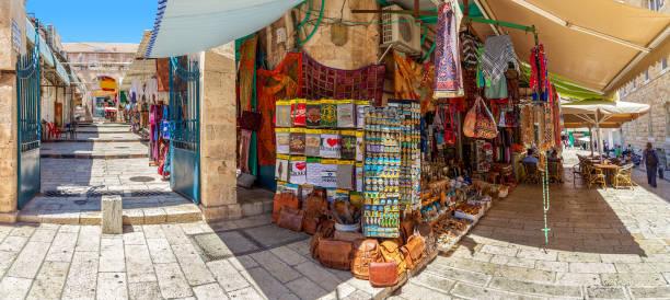 Old market in Jerusalem, Israel (panorama). stock photo