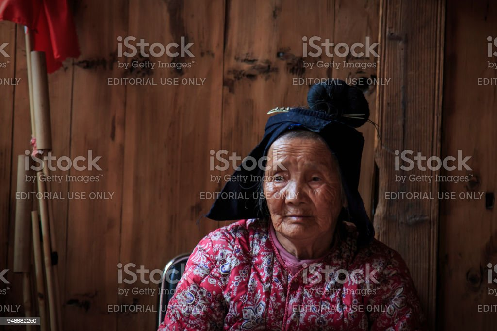 Old Miao woman in Langde Miao village, Guizhou province, China stock photo