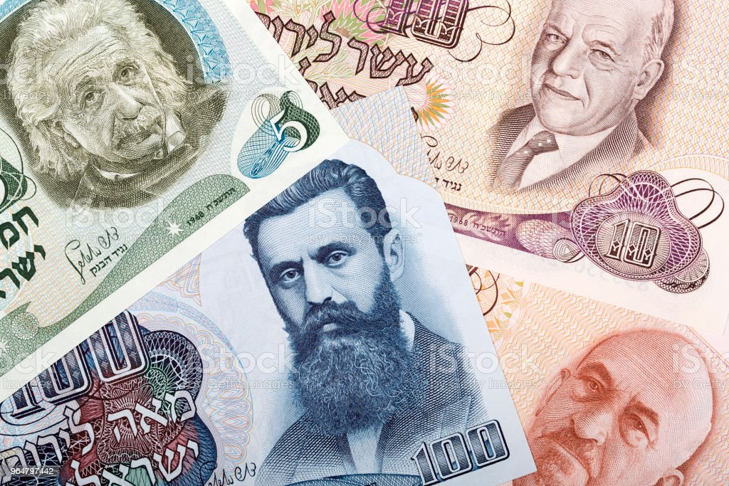 Old money from Israel, a background royalty-free stock photo