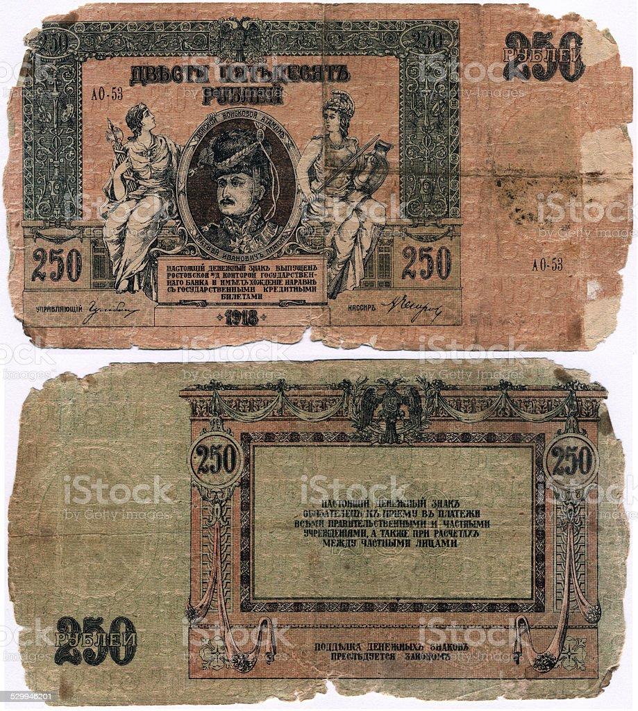 Old Money stock photo