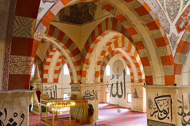 alte moschee - edirne stock-fotos und bilder