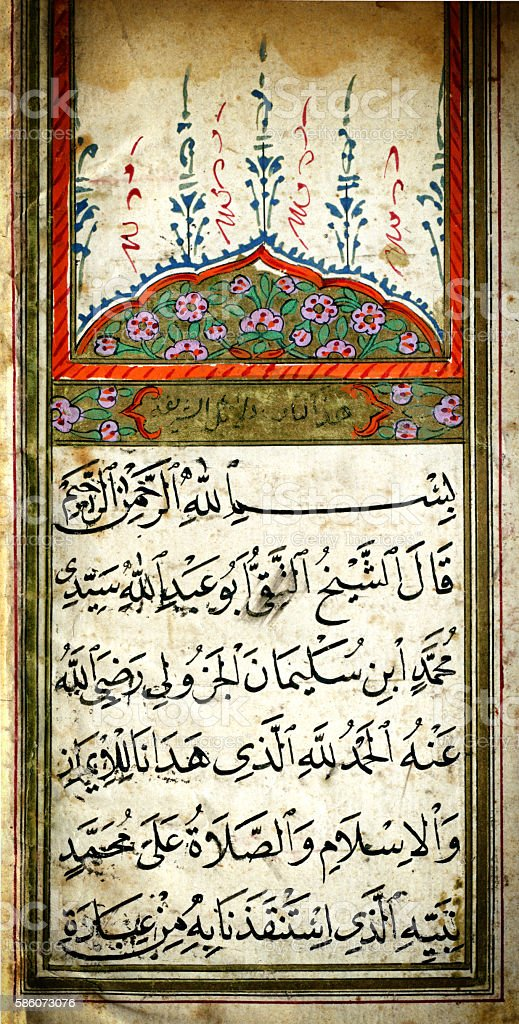 Old page from a prayer book with gold leaf ornament stock photo