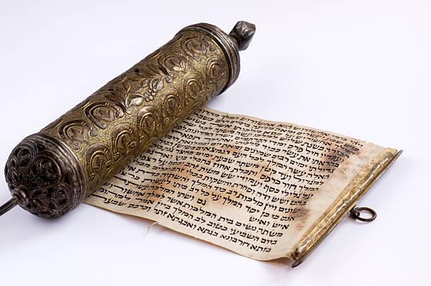 stary pergamin - pismo hebrajskie zdjęcia i obrazy z banku zdjęć