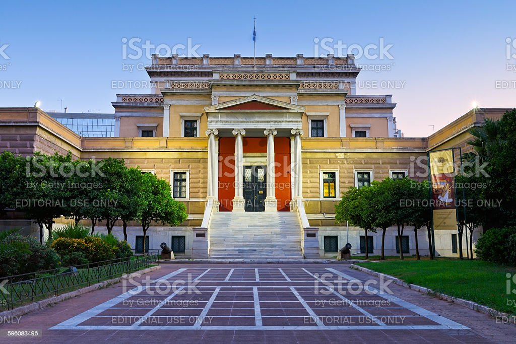 Old parliament in Athens. royalty-free stock photo
