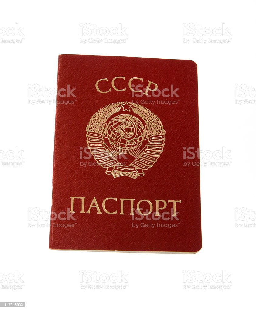 USSR old passport royalty-free stock photo