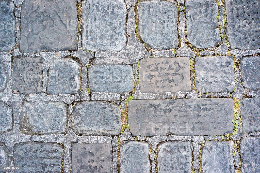 Old pavers texture royalty-free stock photo