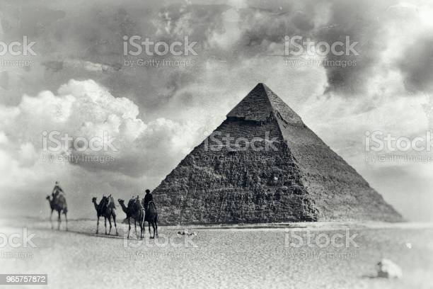 Old photo in Egypt
