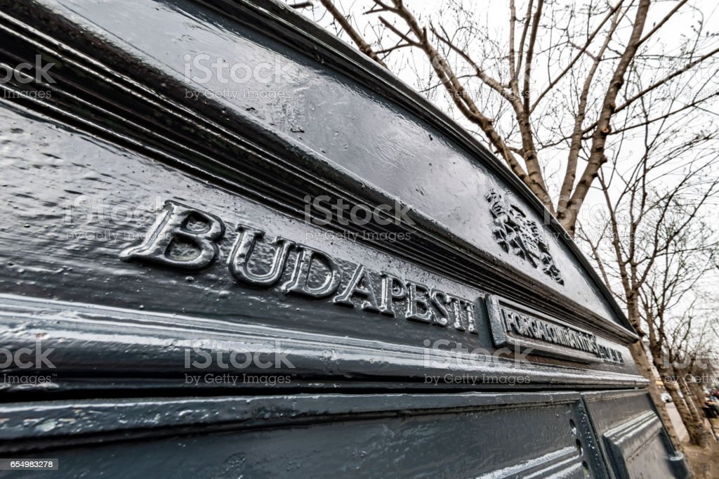 Old Post Box in Budapest, Hungary stock photo