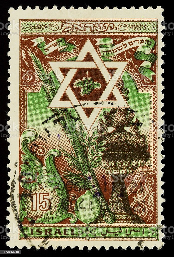 Old postage stamp from Israel royalty-free stock photo