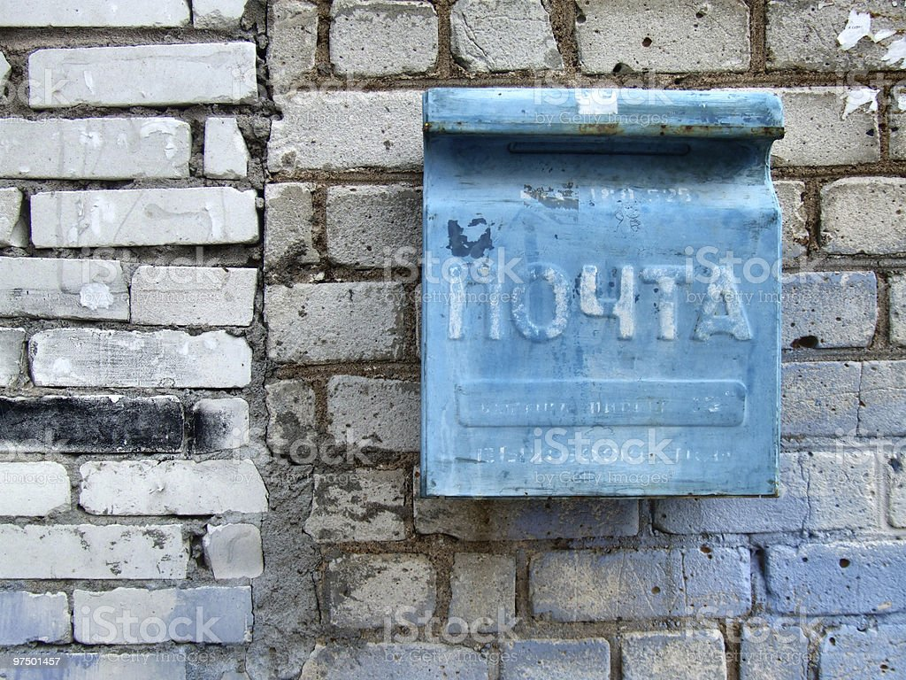 Old postbox in Russia royalty-free stock photo