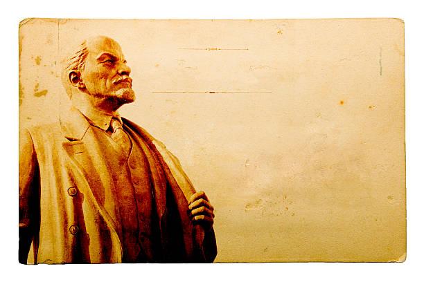 古い絵はがきシリーズ-レーニン - 共産主義 ストックフォトと画像