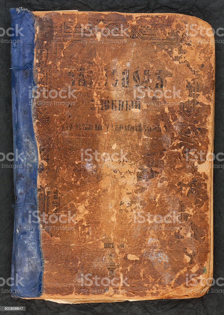 Old Prayer Book of the Russian empire stock photo