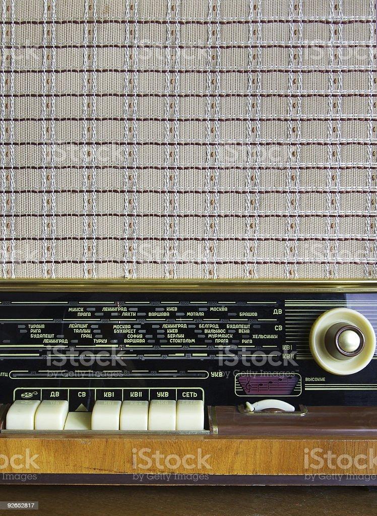 Old radio - player stock photo