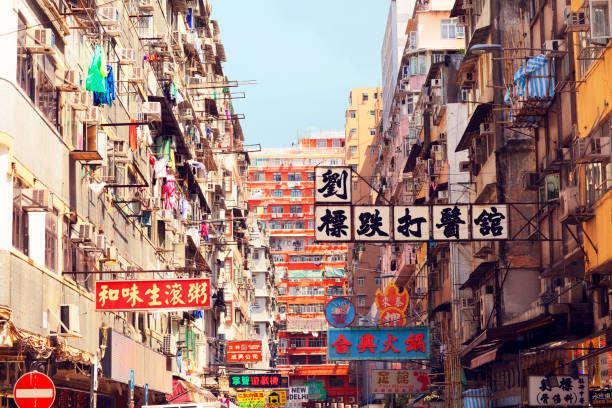 Old residential district street view, Kowloon, Hong Kong stock photo