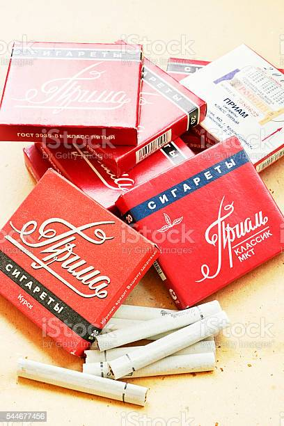Old Russian cigarettes