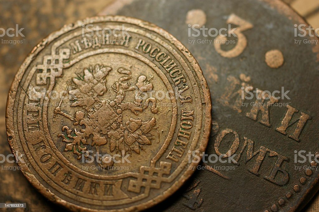 Old Russian coins stock photo