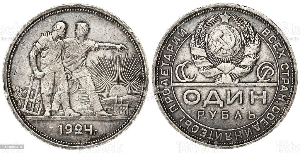 Rublo ruso antiguo plata sobre fondo blanco - foto de stock