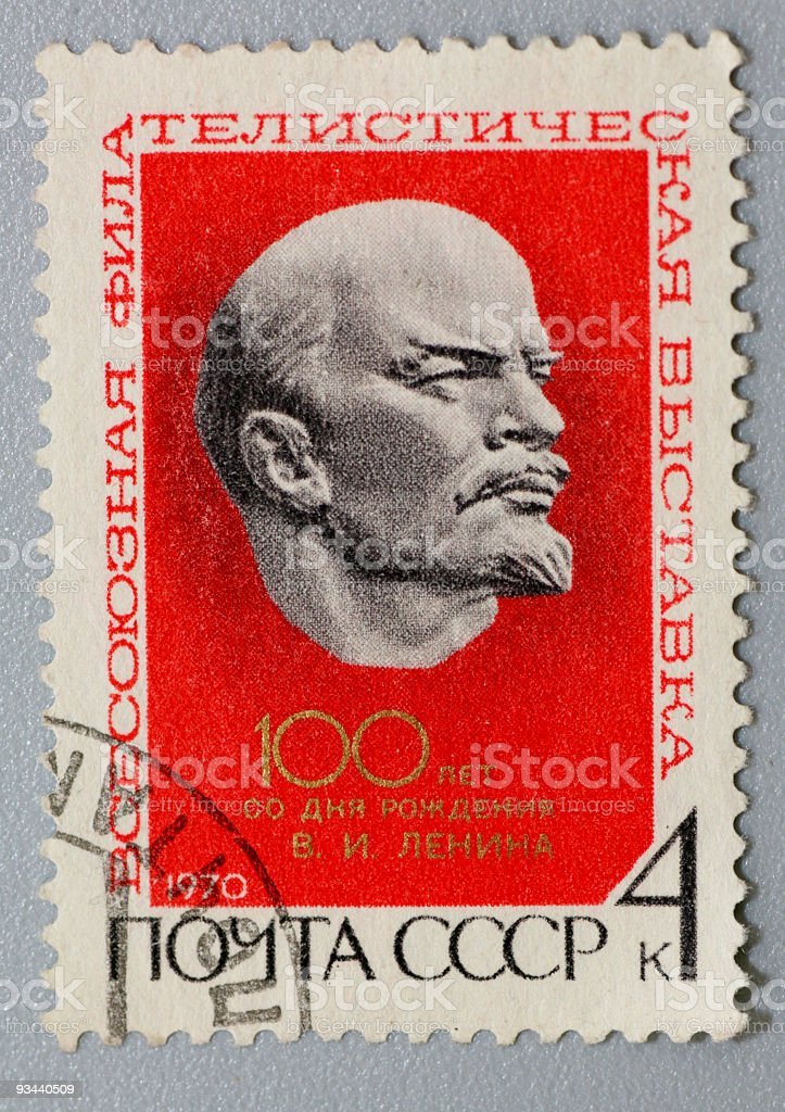 Old russian/sowjet postage stamp from 1970 with Lenin stock photo