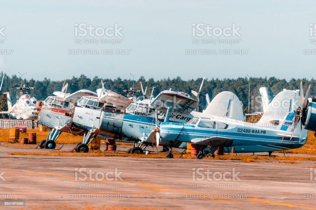 Old rusty aircraft Antonov An-2. Russia, Tyumen, airport Plekhanovo. August 16, 2017 stock photo