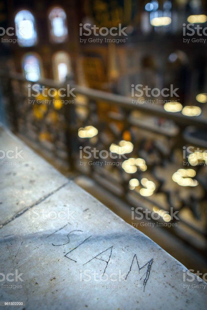 old scrawled inscription ISLAM in the mosque inside stock photo