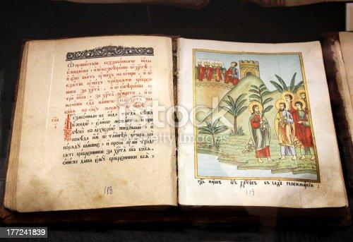 istock Old Slavjanic ecclesiastical manuscript 177241839