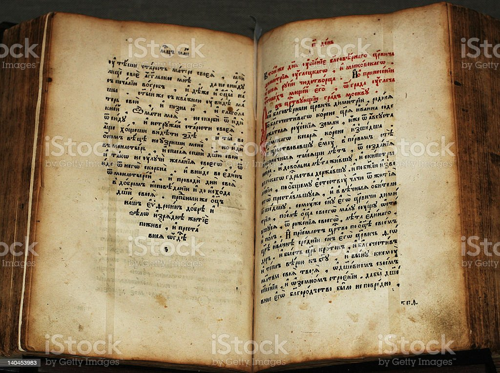 Old Slavonic manuscript royalty-free stock photo