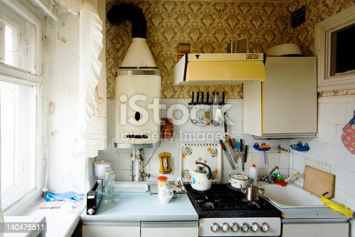 old small kitchen in a multiroom house