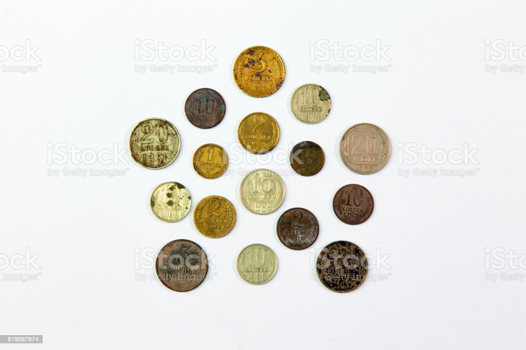 Old Soviet coins stock photo