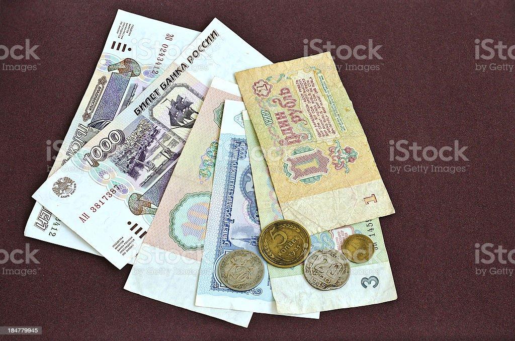 old soviet russian money stock photo