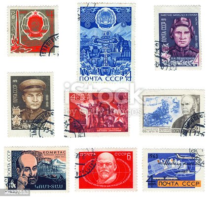 istock Old soviet stamps 96327583