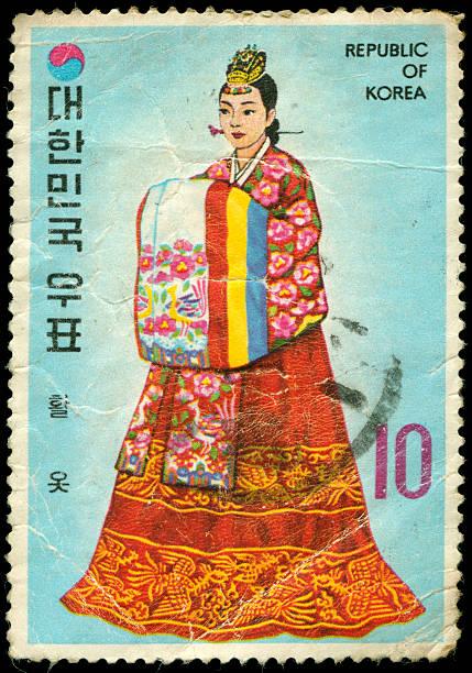 old stempel von korea - hochzeitskleid marken stock-fotos und bilder
