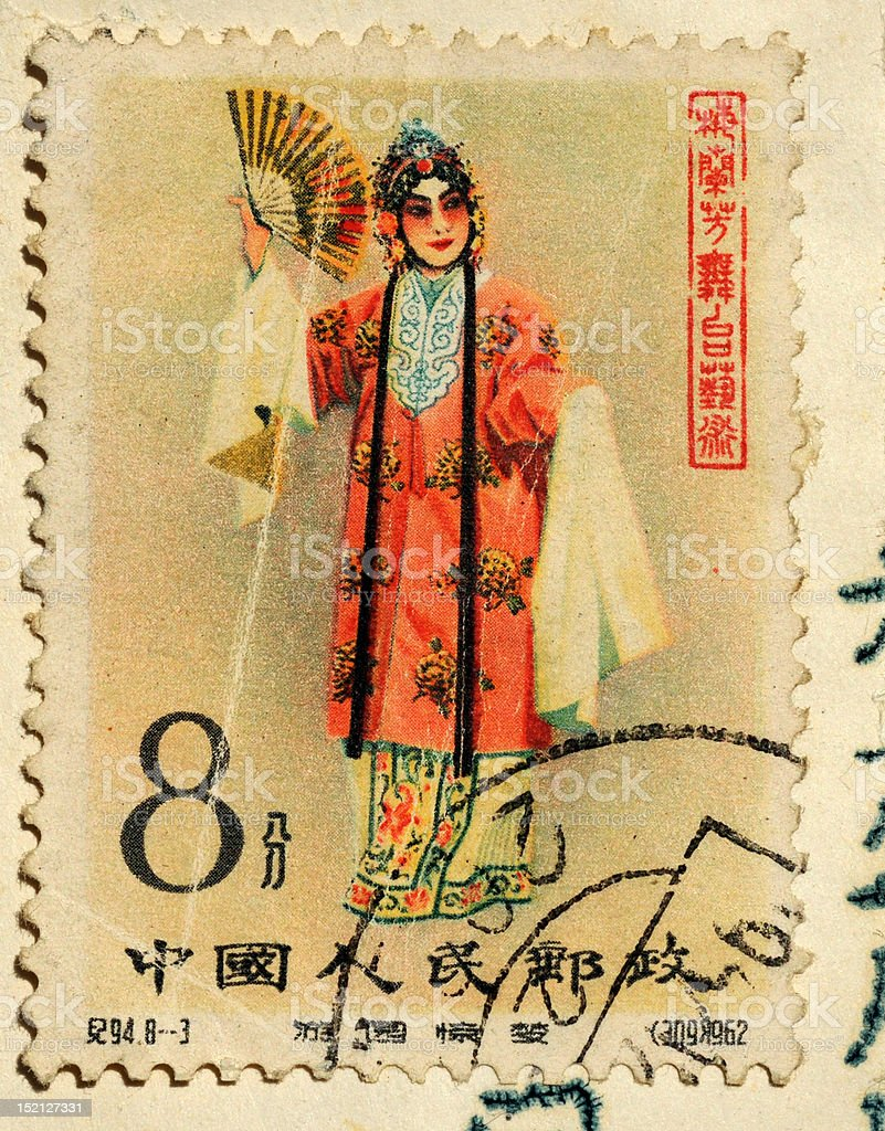 Old Stamp of Chinese Opera royalty-free stock photo