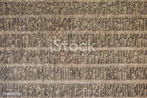 istock Old stone with ancient Cyrillic inscription 1148132713