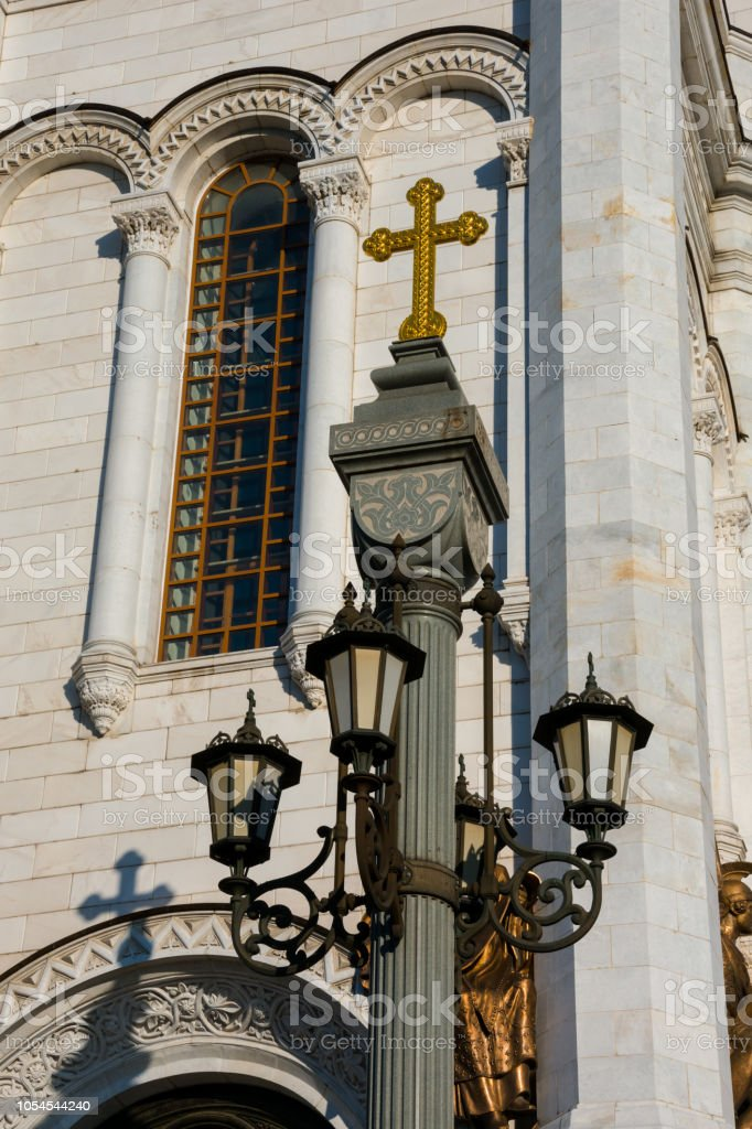 Old street lamp with the Cathedral of Christ the Saviour in the background stock photo