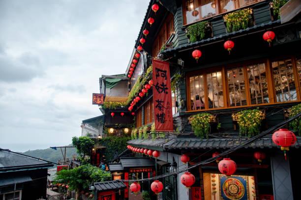 old street of jiufen Culture Village in Taipei, Taiwan – zdjęcie